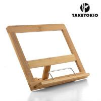 Bambusový stojan na kuchársku knihu